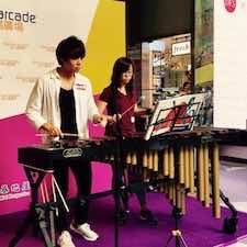 Music Performance Marimba Duet The Sun Arcade