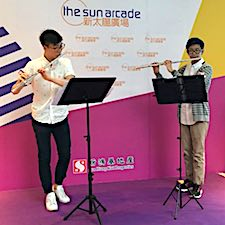 Music Performance Flute Duet The Sun Arcade